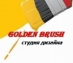 Дизайн-студия GOLDEN BRUSH